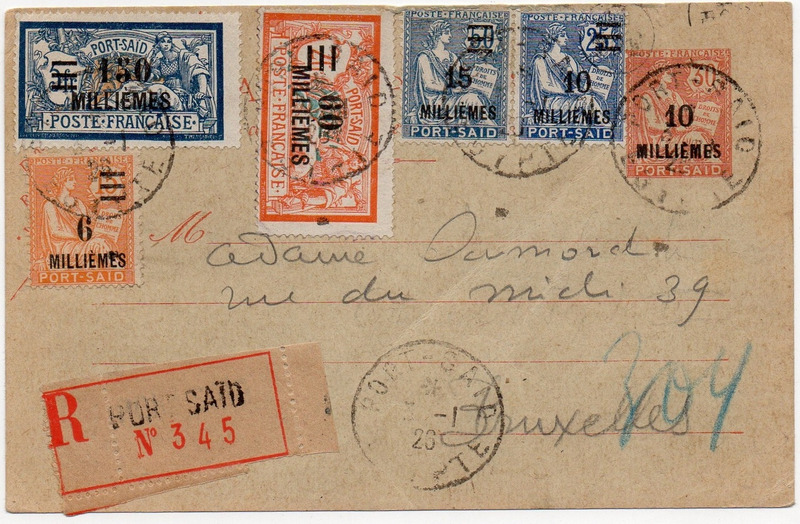 lettres anciennes
